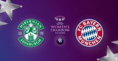 CHAMPIONS LEAGUE TICKETS ON SALE NOW