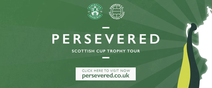 Persevered Trophy